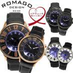 ROMAGO ロマゴ ペアウォッチ 2本セット 西内まりや着用モデル 腕時計 レディース メンズ ミラーウォッチ レザー 人気 ブランド カップル 記念日 RM007-0053ST