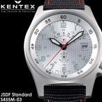 エントリーでP5倍 【ケンテックス Kentex】 海上自衛隊モデル JSDF 腕時計 メンズ ミリタリー 10気圧防水 カレンダー S455M-03