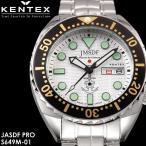 【ケンテックス Kentex】 海上自衛隊モデル JSDF 腕時計 メンズ ミリタリー 20気圧防水 カレンダー S649M-01
