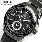 SEIKO セイコー BRIGHTZ ブライツ メンズ 腕時計 ソーラー電波修正■仕様ソーラー電波修...