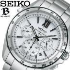 セイコー ブライツ SEIKO BRIGHTZ 電波 ソーラー 電波時計 腕時計 メンズ クロノグラ...