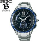 SEIKO BRIGHTZ セイコー ブライツ 腕時計 ウォッチ メンズ 男性用 ソーラー電波 10気圧防水 数量限定1200本 限定モデル saga237
