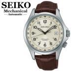 エントリーでP14倍 【送料無料】 セイコー SEIKO 腕時計 メカニカル 自動巻き 手巻つき メンズ セイコー SEIKO
