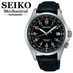 ショッピング自動巻き セイコー SEIKO 腕時計 メカニカル 自動巻き 手巻つき メンズ 日本製 ウォッチ SARG007