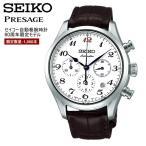 seiko セイコー presage プレサージュ 腕時計 メンズ 自動巻き 10気圧防水 クロノグラフ スクリューバック スモールセコンド シースルーバック 日本製 sark001