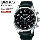 seiko セイコー presage プレサージュ 腕時計 メンズ 自動巻き 10気圧防水 クロノグラフ スクリューバック スモールセコンド シースルーバック 日本製 sark003
