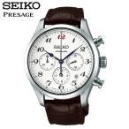 SEIKO PRESAGE セイコー プレサージュ 腕時計 ウォッチ メンズ 自動巻き オートマチック 10気圧防水 クロノグラフ sark011
