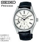 seiko PRESAGE セイコー プレサージュ 腕時計 ウォッチ メンズ 男性用 自動巻き 10気圧防水 sarw011