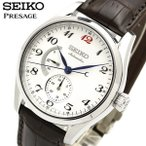 seiko PRESAGE セイコー プレサージュ 腕時計 ウォッチ メンズ 男性用 自動巻き 10気圧防水 sarw025