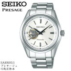 seiko PRESAGE セイコー プレサージュ 腕時計 ウォッチ メンズ 男性用 自動巻き 10気圧防水 sary051