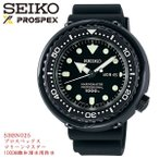SEIKO PROSPEX セイコー プロスペックス メンズ 腕時計 マリーンマスター プロフェッショナル 1000m飽和潜水用防水 ダイバーズウォッチ ラバー SBBN025