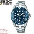 エントリーでP10倍 seiko PROSPEX セイコー プロスペックス 腕時計 ウォッチ レディース 女性用 ソーラー 20気圧防水 sbdn017
