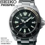 SEIKO セイコー PROSPEX プロスペック ダイバースキューバ メンズ 腕時計 自動巻き 200m潜水用防水 sbdy009