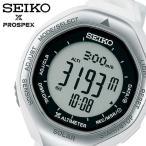 【SEIKO】セイコー プロスペックス PROSPEX アルピニスト レディース デジタル 腕時計 登山 山 ソーラー 10気圧防水 ストップウォッチ シリコンベルト SBEB025