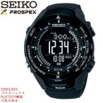 女性会員ポイント15倍 seiko PROSPEX セイコー プロスペックス 腕時計 ウォッチ メンズ 男性用 ソーラー 10気圧防水 sbel005