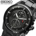 SEIKO SPIRIT セイコー スピリット メンズ腕時計 ソーラー 130周年記念限定モデル SBPY033