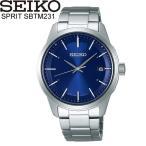 seiko SPIRIT セイコー スピリット 腕時計 ウォッチ メンズ男性用 電波ソーラー 10気圧防水 sbtm231