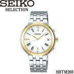 ショッピングSelection seiko セイコー selection セレクション ソーラー電波 10気圧防水 腕時計 ウォッチ メンズ 男性用 sbtm266