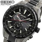アストロン セイコー SEIKO アストロン ASTRON メンズ 腕時計 SBXA015 sik_11