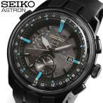 アストロン セイコー SEIKO アストロン ASTRON メンズ 腕時計 SBXA033 sik_11