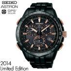 エントリーでP10倍 SEIKO セイコー アストロン GPS ソーラー 第二世代 SBXB019 ASTRON メンズ 腕時計 クロノグラフ 2014リゾート限定モデル sik_11