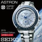SEIKO ASTRON セイコー アストロン GPSソーラー 2015限定モデル メンズ 腕時計 衛星電波ソーラー デュアルタイム シェル チタン 日本製 SBXB039 sik_11