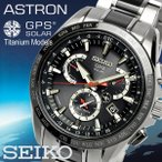 SEIKO ASTRON セイコー アストロン GPSソーラー メンズ 腕時計 衛星電波ソーラー デュアルタイム チタン 日本製 国内正規品 SBXB041 sik_11