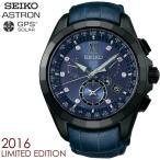 【SEIKO】 セイコー Astron Limited Edition with Diamonds 限定モデル 腕時計 メンズ ソーラー GPS 天然ダイヤモンド クロコダイルレザー SBXB081
