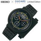SEIKO SPIRIT セイコースピリット GIUGIARO DESIGN 限定モデル 腕時計 クロノグラフ メンズ コラボウォッチ ジウジアーロ・デザイン SCED037 3000本限定