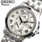 セイコー SEIKO 腕時計 プルミエ メンズ クロノグラフ SCJJ001