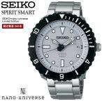 エントリーでP6倍 SEIKO セイコー ナノユニバース コラボ限定モデル 自動巻き 腕時計 メンズ SCVE021 日本製