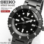 エントリーでP6倍 SEIKO セイコー ナノユニバース コラボ限定モデル 自動巻き 腕時計 メンズ SCVE025 日本製
