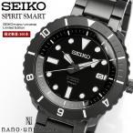 SEIKO セイコー ナノユニバース コラボ限定モデル 自動巻き 腕時計 メンズ SCVE025 日本製