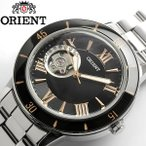 ORIENTO オリエント 腕時計 ウォッチ メンズ 自動巻き オートマチック 5気圧防水 オープンハート 日本製 made in japan sdb0b004b0