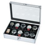 エントリーでP10倍 腕時計/ケース/腕時計/時計ケース/アルミケース/腕時計/ケース
