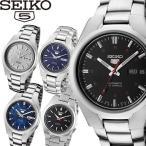 エントリーでP10倍 SEIKO5 セイコー5 逆輸入 メンズ 自動巻き 腕時計 メタルベルト オートマティック 海外モデル SNK601 SNK603 SNK607 SNK615 SNK617