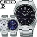 【SEIKO BRIGHTZ】 セイコー ブライツ 腕時計 ソーラー電波 カレンダー≪レビューを書い...