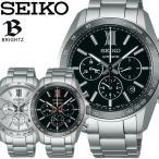 ≪クオカード付き≫ SEIKO BRIGHTZ セイコー ブライツ 腕時計 自動巻き クロノグラフ 10気圧防水 メンズ メカニカル SDGZ009 SDGZ011 SDGZ013