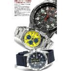 エントリーで10%還元 SEIKO セイコー 逆輸入 クロノグラフ メンズ 腕時計 人気 ブランド ランキング ビジネス アナログ