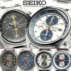 エントリーでP5倍 【SEIKO/セイコー】 クロノグラフ メンズ 腕時計 100M防水 センタークロノ メタル 本革レザー カレンダー タキメーター ビジネス アナログ