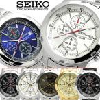 【SEIKO/セイコー】 クロノグラフ メンズ 腕時計 100M防水 メタル 本革レザー カレンダー 逆輸入ビジネス アナログ