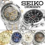 SEIKO セイコー 腕時計 ウォッチ メンズ クロノグラフ 海外モデル 100M防水 メタル 本革レザー カレンダー 逆輸入