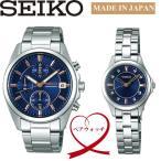 SEIKO WIRED 自動巻き 腕時計 ウォッチ メンズ レディース 2本セット agat412 agek438 seiko-pair05