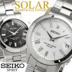 エントリーでP10倍 SEIKO SPIRIT セイコー スピリット ソーラー電波腕時計 メンズ メタル 10気圧防水 SBTM189 SBTM191 国内正規品
