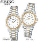 エントリーでポイント最大15倍 SEIKO SPIRIT セイコー スピリット 腕時計 レディース メタル SSXV026 SSXV028 国内正規品