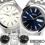 エントリーでP10倍 SEIKO SPIRIT セイコー スピリット 腕時計 メンズ メタル SCXC007 SCXC009 SCXC011 SCXC013 SCXC015 国内正規品