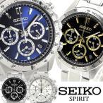 エントリーでP10倍 SEIKO SPIRIT セイコー スピリット 腕時計 ウォッチ メンズ クオーツ 10気圧防水 デイトカレンダー seiko-rg17