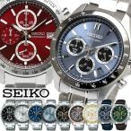 ポイント最大20倍 SEIKO セイコー 腕時計 メンズ クロノグラフ SPIRIT スピリット 10気圧防水 SBTR 人気 ブランド ギフト