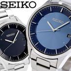 ショッピングSelection 【SEIKO】 セイコー SEIKO SELECTION セイコーセレクション ソーラー電波 腕時計 メンズ チタン SBTM247 SBTM249