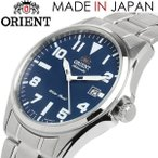 エントリーでP5倍 ORIENT オリエント 腕時計 ウォッチ